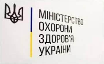 Минздрав Украины отменил диспансеризацию, медкнижки для школьников и студентов