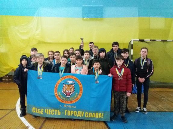 Арцизские спортсмены заняли третье место в Кубке области по Казацкому Поединку