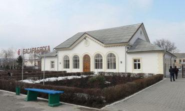 По соседству: молдавская Басарабяска просится в состав Гагаузии