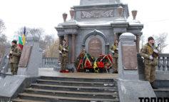 140-летие освобождения Болгарии в Болграде (ФОТО)