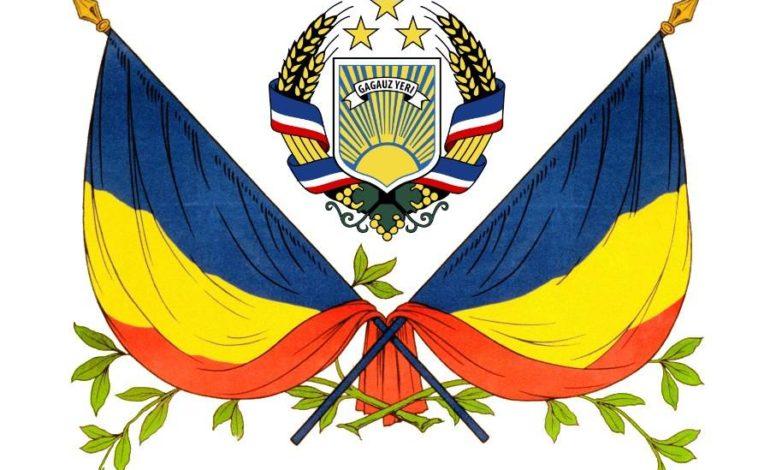 В Гагаузии объявили 2018 год «Годом 100-летия оккупации Румынией»