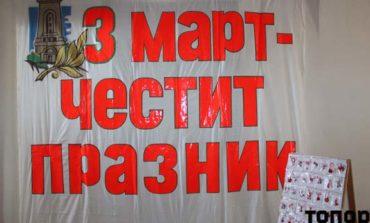 Первый день весны в Болграде  (фоторепортаж)
