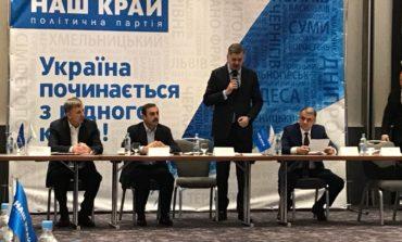«Усиление позиций партии – это инструмент  политического  влияния на власть» - Антон Киссе