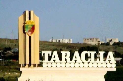 Болгарский бизнес заинтересован в открытии производства на территории Тараклии