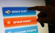 В Килие власти объединенной громады выложили в соцсети списки должников ЖКХ
