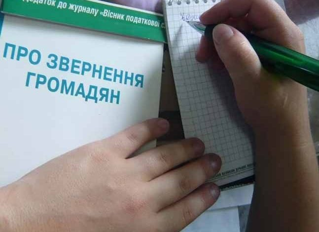 Жители Ренийского района стали меньше доверять местным органам власти?