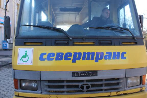 В Белгороде-Днестровском новый перевозчик презентовал свои автобусы