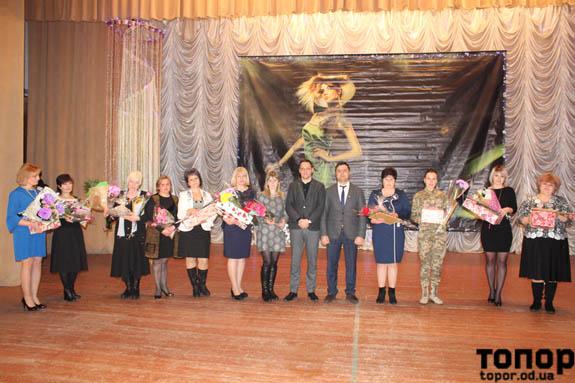 В Болграде назвали женщин года
