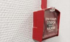 Суд закрыл детский сад в Одесской области из-за нарушений норм пожарной безопасности