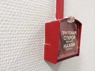 Школы Саратского района не оборудованы по противопожарным нормам. Райсовет просит у Кабмина денег на сигнализацию