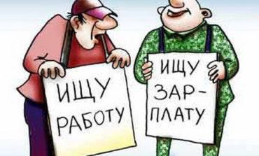 В Украине работа – не волк, в лес не убежит. Убегут работники