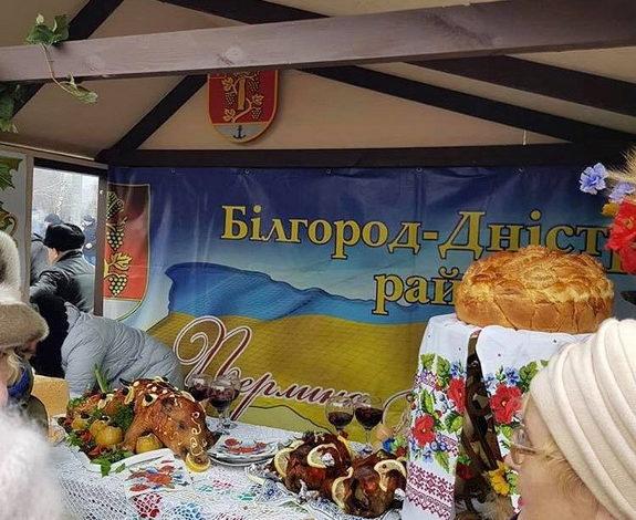 Делегация Белгород-Днестровского района участвовала в областной ярмарке