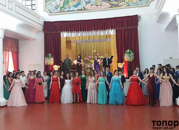 В Болградской гимназии прошел апрельский звездопад