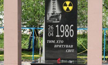 В Болграде почтили память чернобыльцев