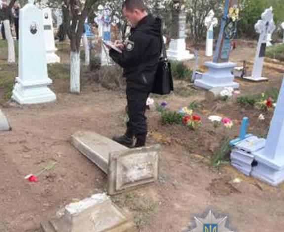 На кладбище села Городнее произошла трагедия