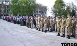 В Болграде прошла военно-патриотическая игра