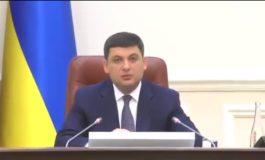 В Одессу едет премьер-министр Украины Владимир Гройсман