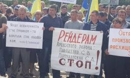 Аграрии Одесской области протестовали против рейдерства под крышей местных властей