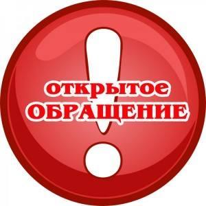 Депутаты Арцизского городского совета обратились к губернатору Максиму Степанову с просьбой помочь отремонтировать дороги