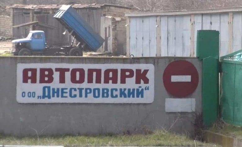 Вся правда о рейдерском захвате агрофирмы «Днестровская» в селе Теплица Арцизского района