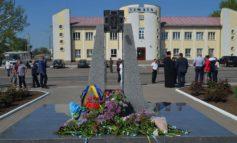 В Измаиле прошел митинг, посвященный 32-ой годовщине аварии на Чернобыльской АЭС (ФОТО)