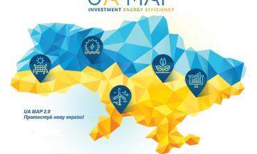 В Украине создана карта «зеленых» проектов на сумму в 1,7 млрд. евро