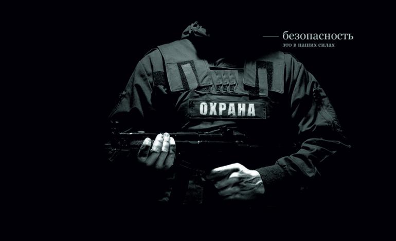 В селе Орловка Ренийского района безопасность будет обеспечивать охранная организация «Титан»