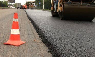 В Арцизе проведут текущий ремонт нескольких улиц