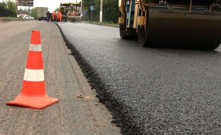 В Арцизе осуществляют гарантийный ремонт дорожного полотна