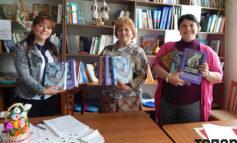 В Виноградовке Болградского района представили книгу о гагаузах