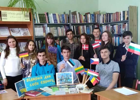 В Болградской библиотеке путешествовали по Европе