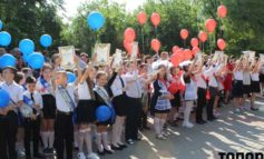 В школах Болградского района прозвенел последний звонок