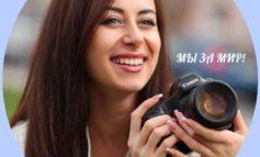 Арцизянка организовала фотомарафон улыбок, посвященный всем жителям Украины