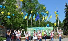 В Белгороде-Днестровском районе отмечали День Европы