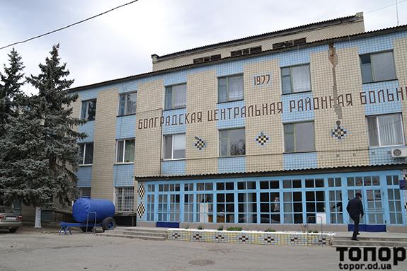 Болград: мыльный пузырь кадровых решений районной власти