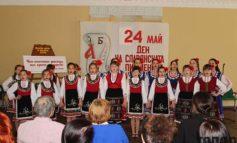 В Болграде отметили День славянской письменности и культуры