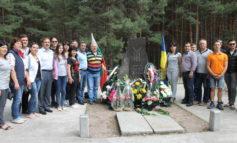 Болгары со всей Украины посетили могилу великого болгарского владетеля Кубрата