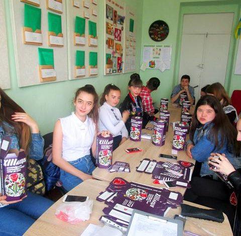 Учащиеся Белгорода-Днестровского приняли участие во Всеукраинской акции «От сердца к сердцу»