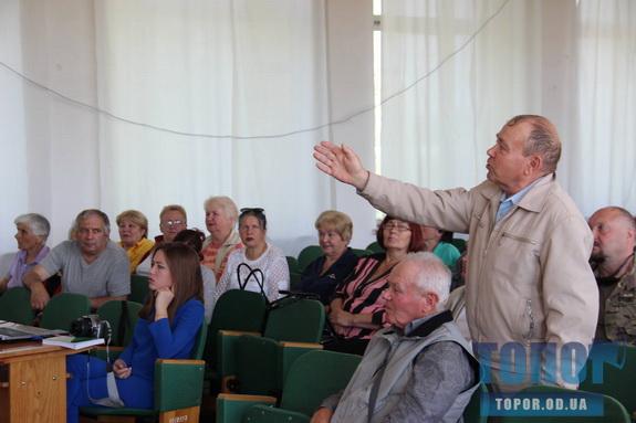 Мнение граждан Арциза учли на общественных слушаниях