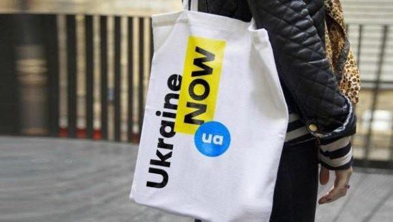 Для Украины разработали единый рекламный бренд