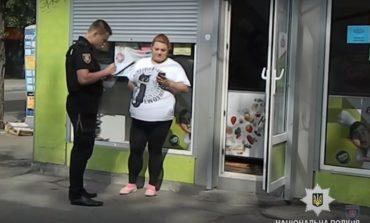 В Одессе ограбили ломбард игрушечным пистолетом
