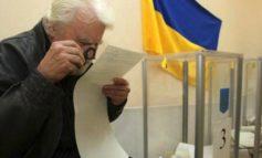 Три громады в Одесской области ожидают выборы уже в этом году