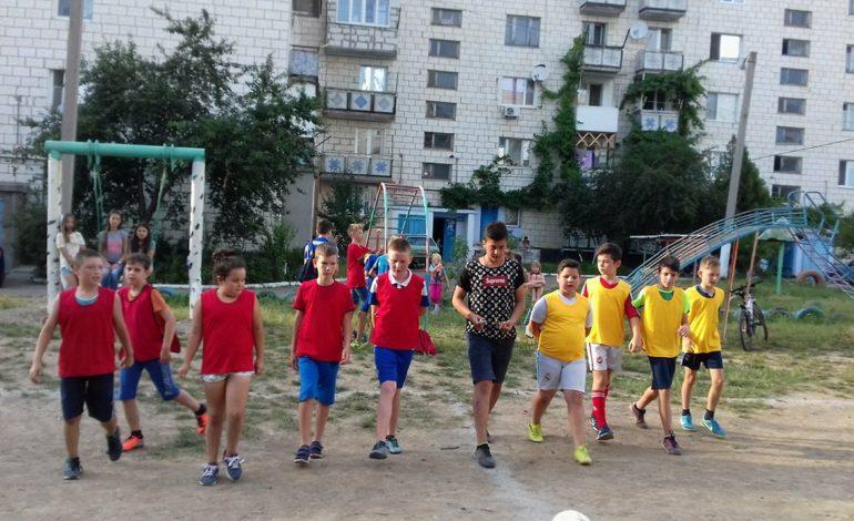 В Арцизе возрождают дворовой футбол