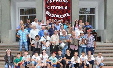 Голицу Болградского района «захватили» гармонисты