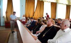 В Болграде изучали вопросы свободы совести