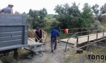 В Арцизе отремонтировали аварийный мост