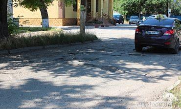 На дороги Белгорода-Днестровского нанесут разметку