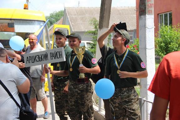 В Арцизе с почестями встречали победителей областного этапа Всеукраинской военно-патриотической игры «Сокол» ( «Джура»)