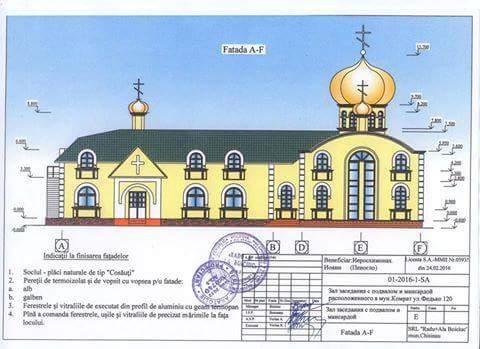 В столице Гагаузии строится православный женский монастырь