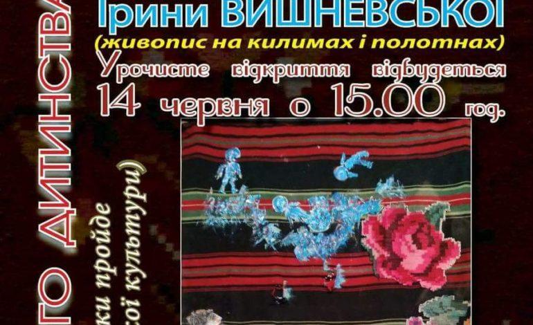 Неделя гагаузской культуры: в Одессе открывают персональную выставку гагаузского мастера